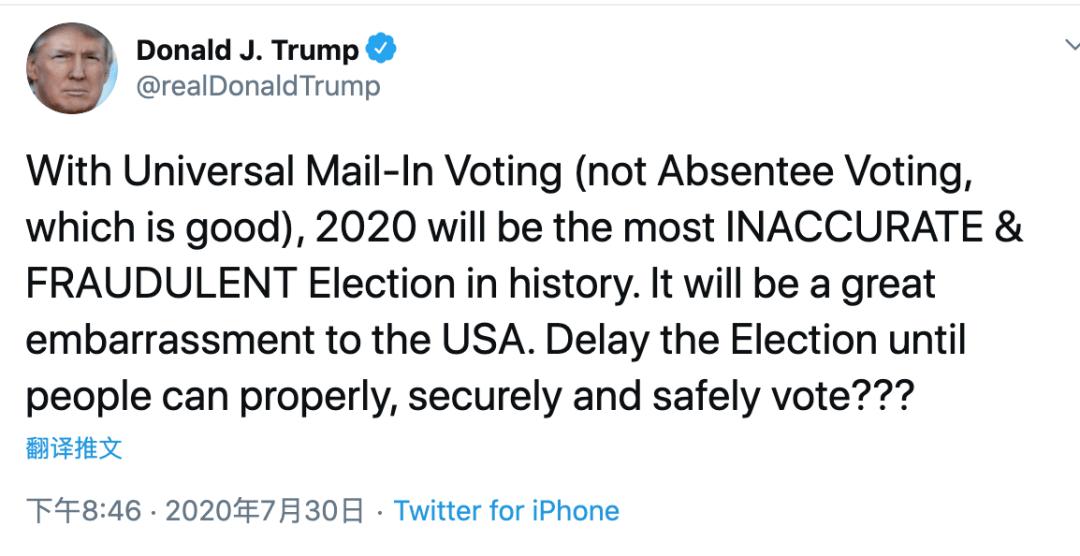 nba转会特朗普提议推迟2020年美国大选!