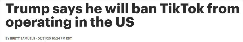 特朗普:计划禁止TikTok在美国运营