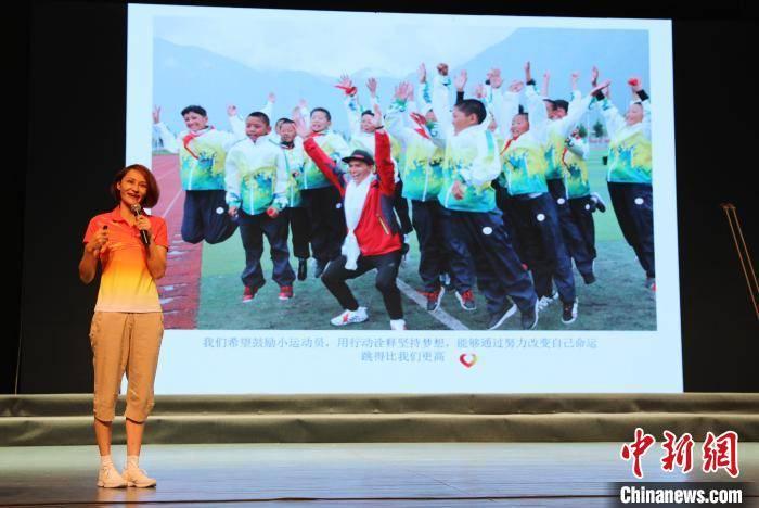 四位奥运冠军重庆公益助学勉励小