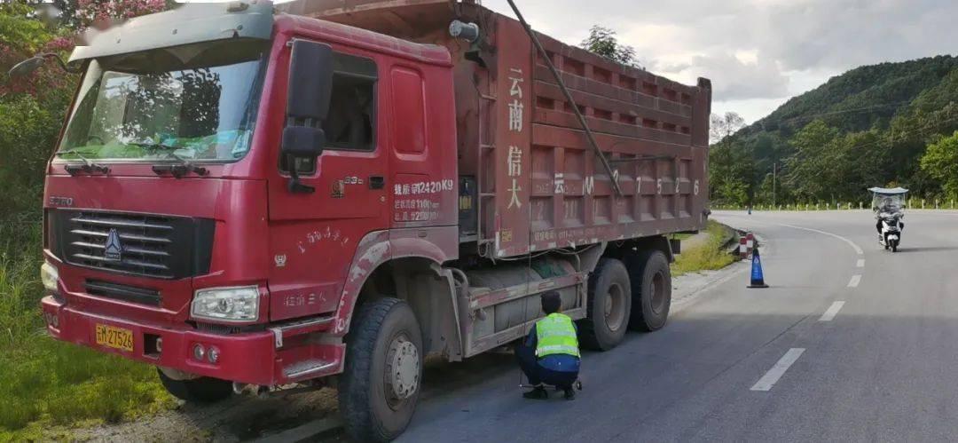 [治乱]昌宁运管局多措并举打击货运车辆违规改装
