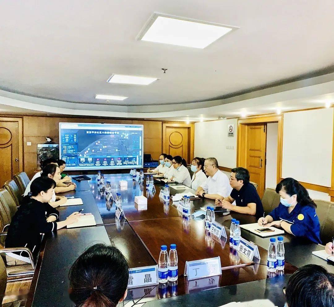 武钢团体工会调研通信公司职工创新创业项目_乐鱼体育