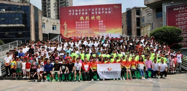 四位奥运冠军走进重庆永川公益助学与体校师生开展别样体育课