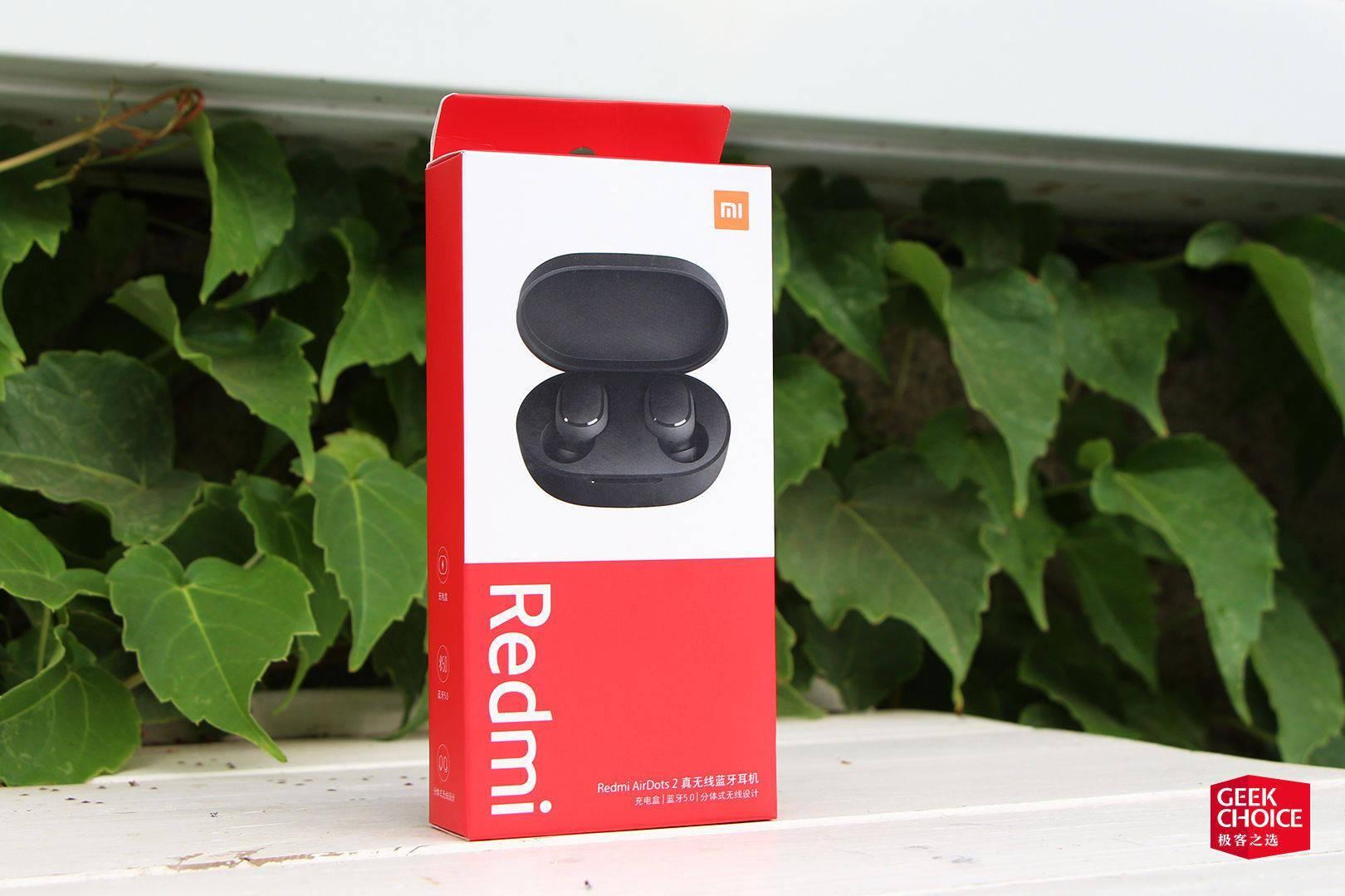 99 元买真无线耳机,有了 Redmi AirDots 2 还要啥自行车