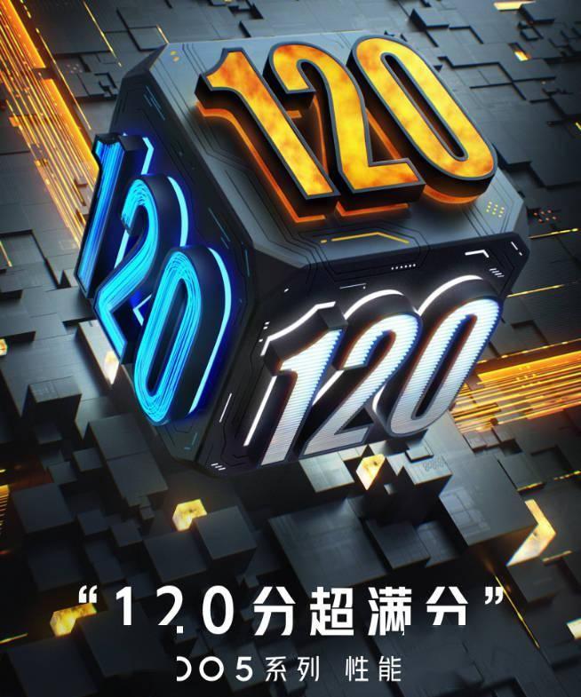 iQOO 5系列官宣8月17日发布:全方位升级 首发120W超快闪充