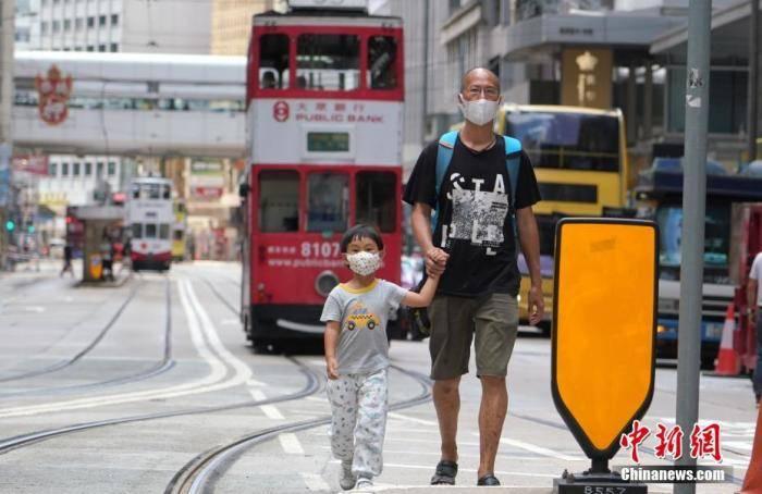 香港确诊数回落官员提醒勿放松警惕学校按计划开学