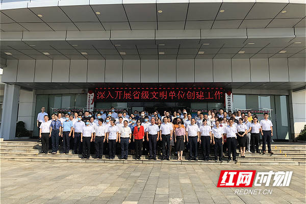 文明创建争优创先湖南省国资委系统举行文明创建现场观摩会