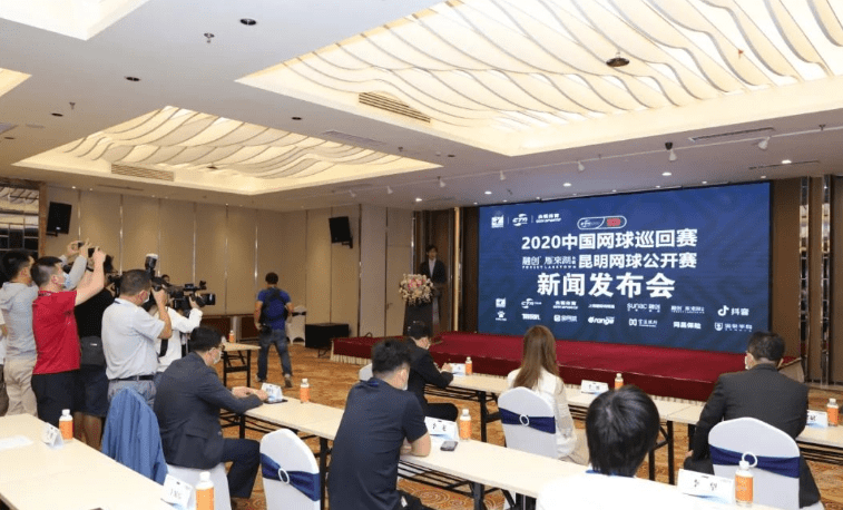 2020中国网球巡回赛安宁启航