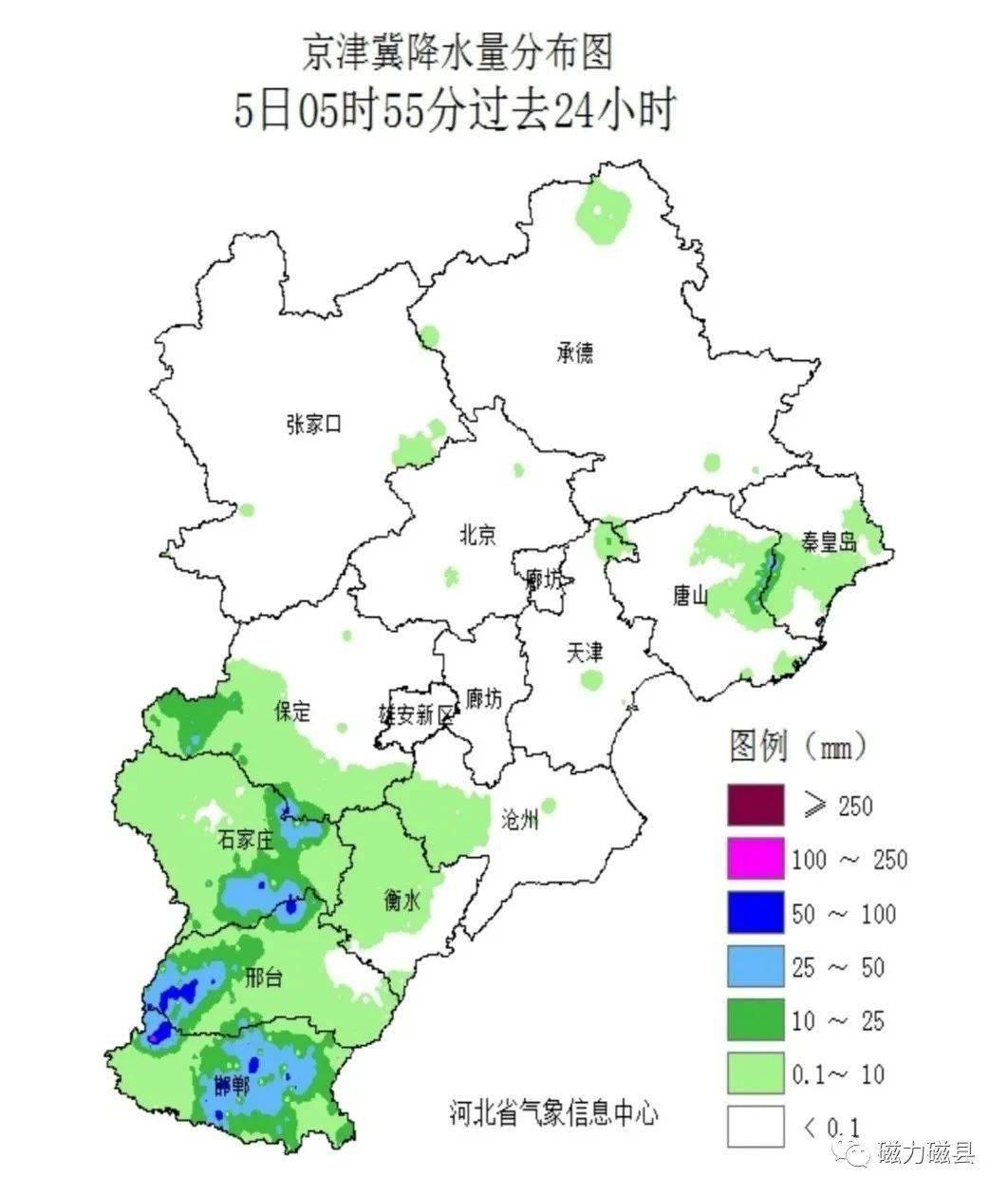 磁县人口_邯郸人眼中的各县是啥样的 笑爆了