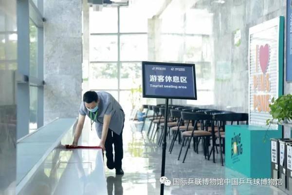 国际乒联博物馆和中国乒乓球博物馆今起恢复开放