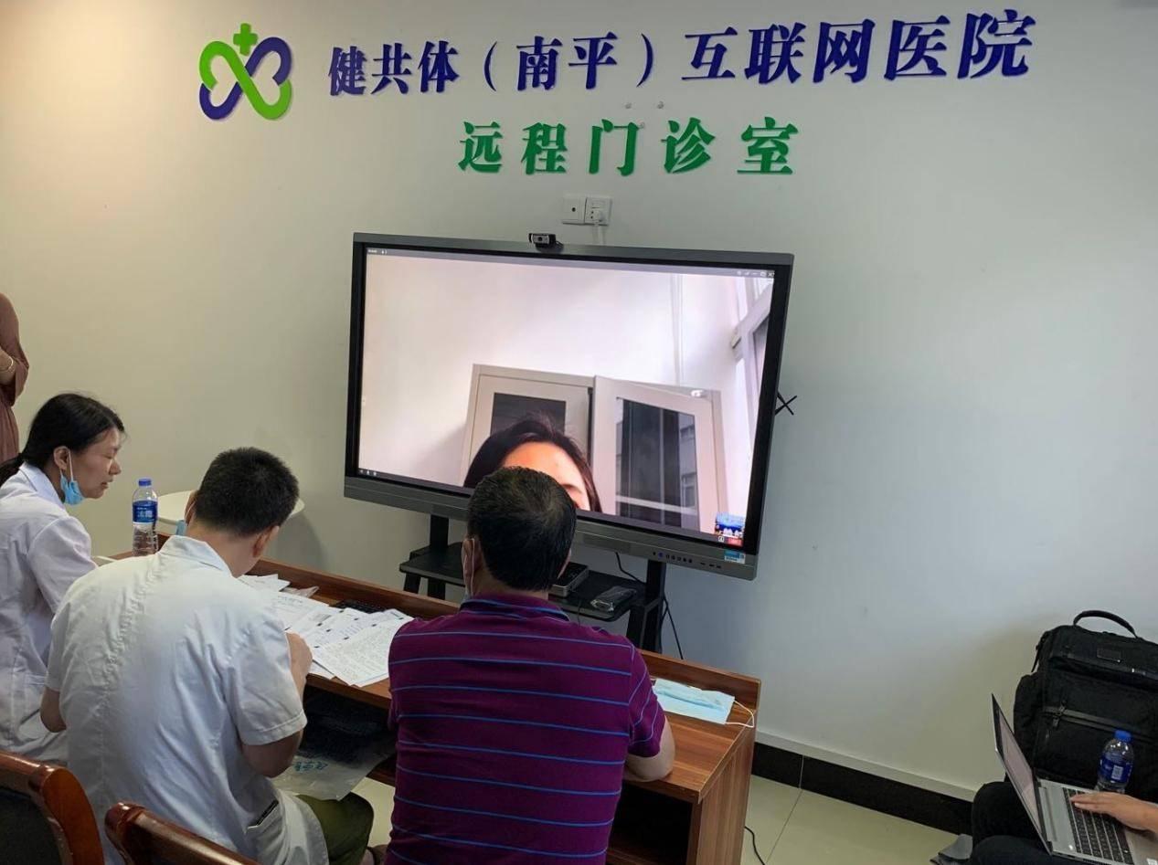 """大专家""""云端面诊""""数字医疗让福建患者与北京专家""""零距离"""""""
