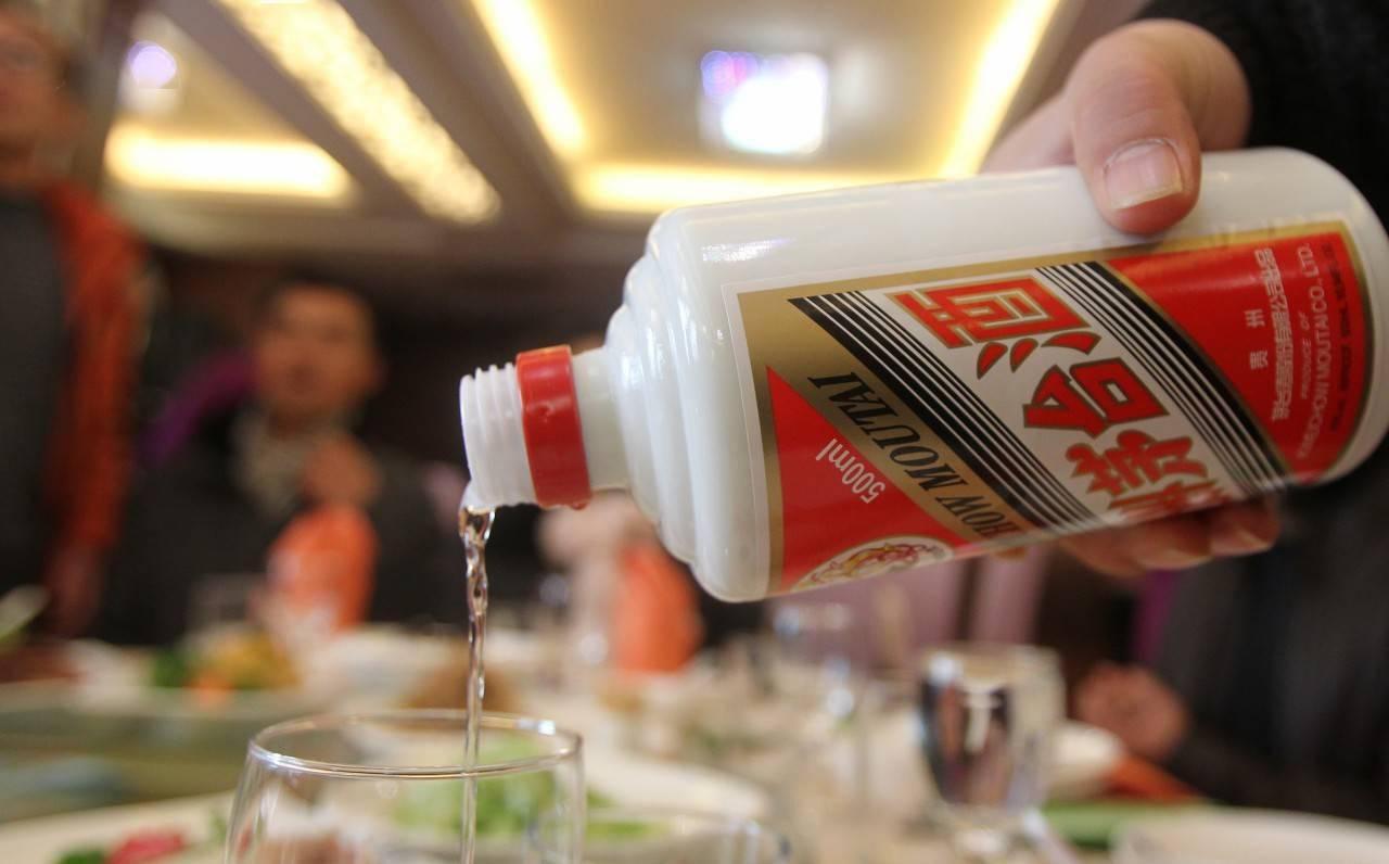 贵州市场监管部门约谈全省茅台经销商:不得加价销售,不得囤积居奇、哄抬价格