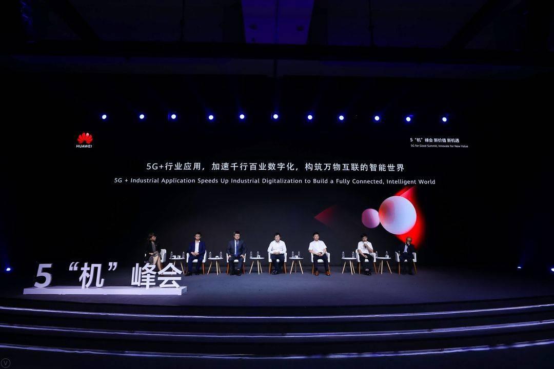 中国5G领跑  上海已累计建成5G室外基站超2.5万个