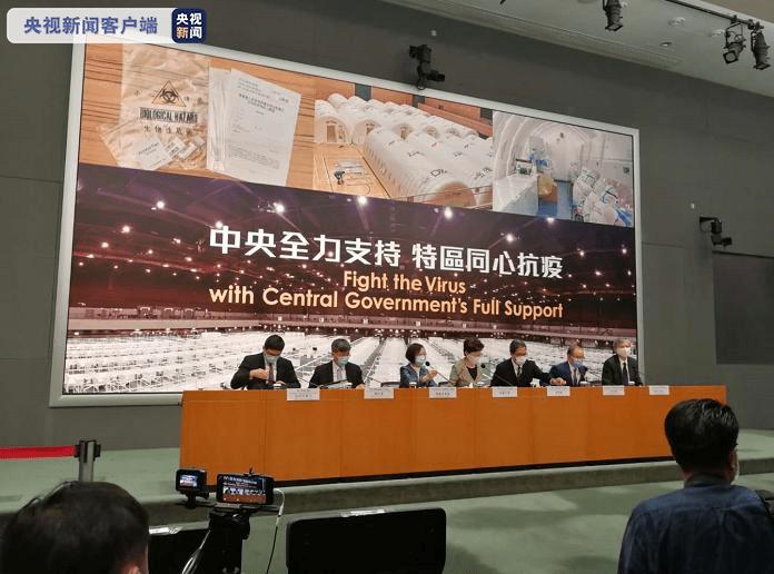 林郑月娥:香港特区政府将免费为全港市民进行新冠病毒检测