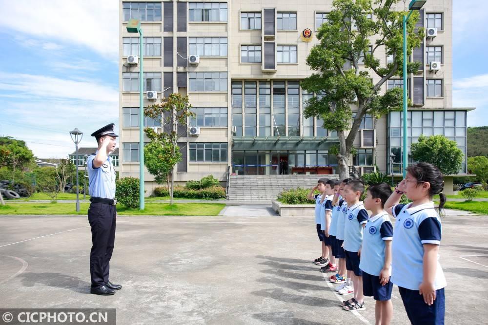 浙江舟山︰萌娃暑期體驗警營開放日