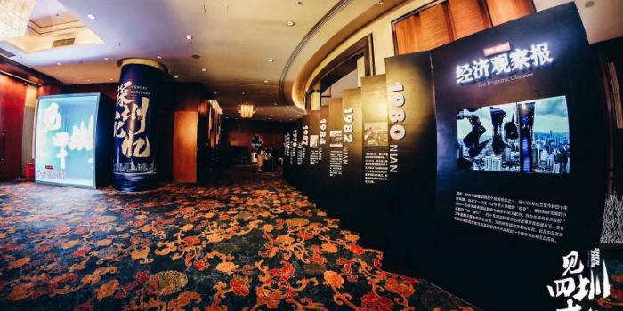 盛典现场||中国世贸组织研究会副会长霍建国:坚持开放的前提下,更加艺术性地处理中美摩擦