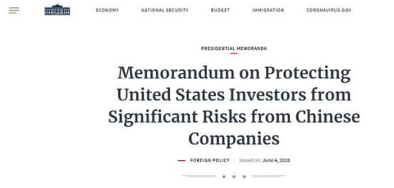 中美又一则最新消息!美国总统金融市场工作组发布《关于保护美国投资者防范中国公司重大风险的报告》中国证监会回应