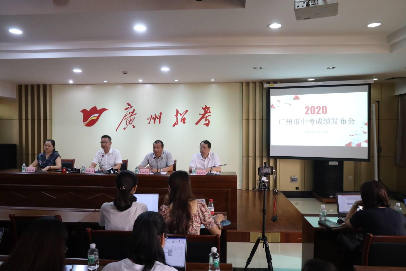 广州中考各区录取分数线:首批高分优先投档线老三区、天河630