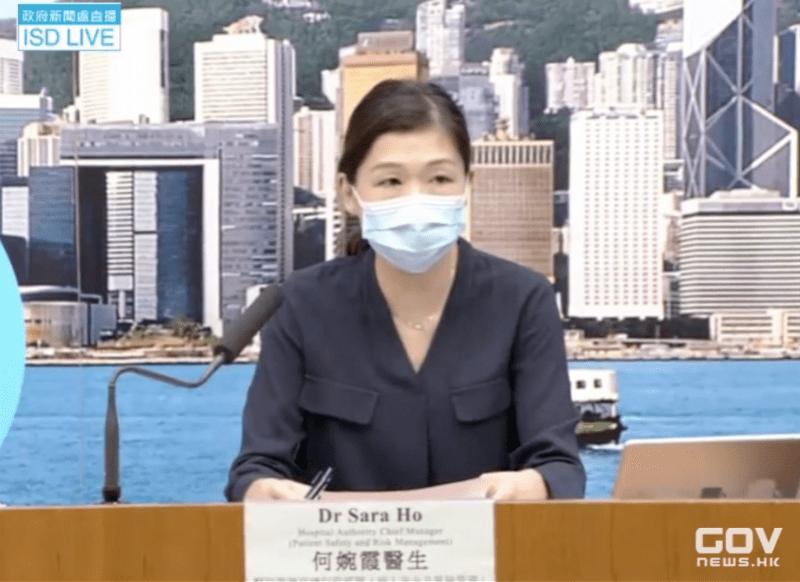香港新冠肺炎单日新增病例数创三周最低值,社区仍存隐形传播链