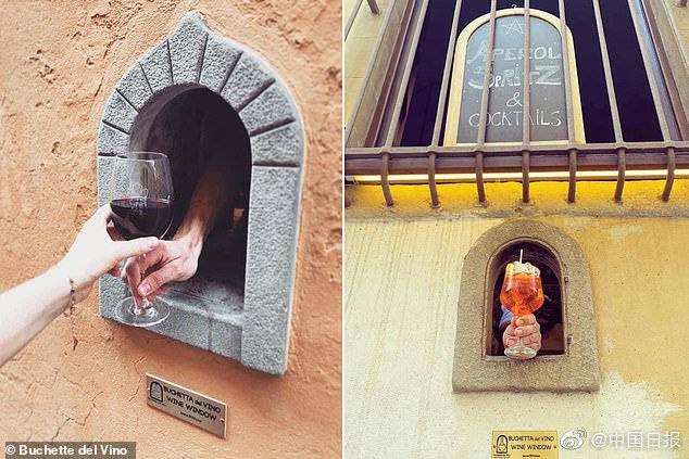 意大利中世纪酒窗因新冠疫情恢复使用_意大利新闻_意大利中文网