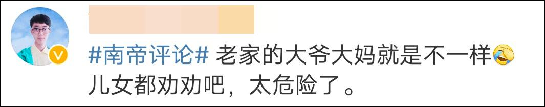大爷大妈攀行汉江大桥外栏,身下就是滚滚江水