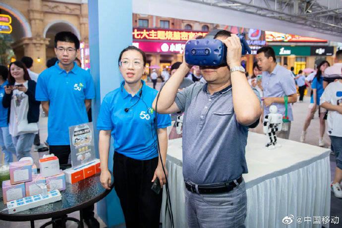 中国移动全面升级,开启全新千兆生活