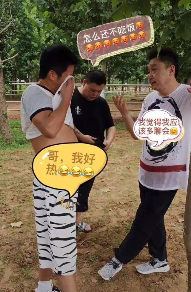 """46岁吴京硬汉人设崩塌,胖成油腻大叔,网友:""""战狼""""变""""肥狼""""?"""