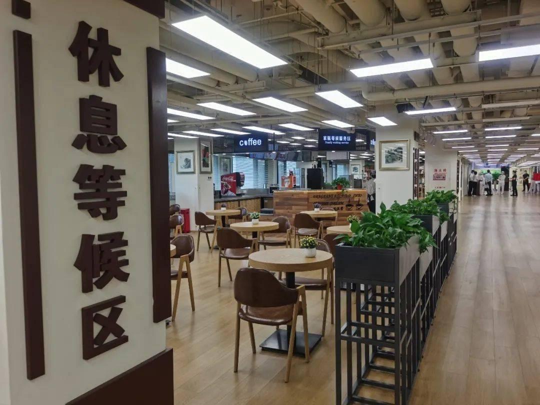 北京天坛医院举行综合服务区揭牌仪式、体验活动