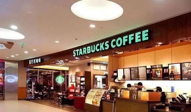 星巴克咖啡卖那么贵,为何还有那么多人排队买? 十大品牌 第1张