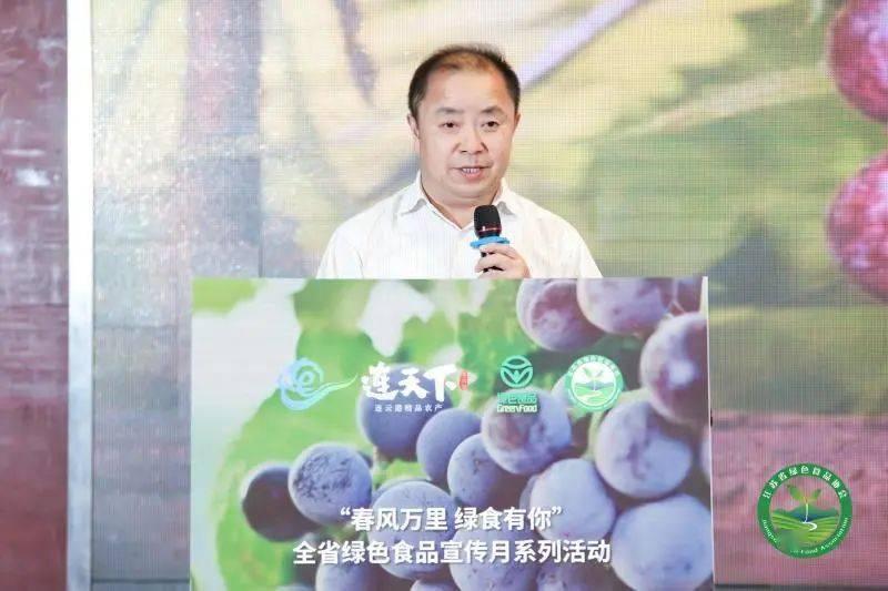 """连云港两家企业获全国""""最美绿色食品企"""