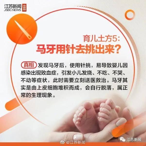 女婴多长一根指头,家长用了个办法想让它脱落,结果左手差点废了…