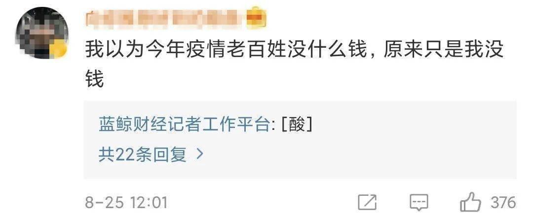 9月要涨价?上海LV、香奈儿大排长龙!网友:还以为是在领鸡蛋呢
