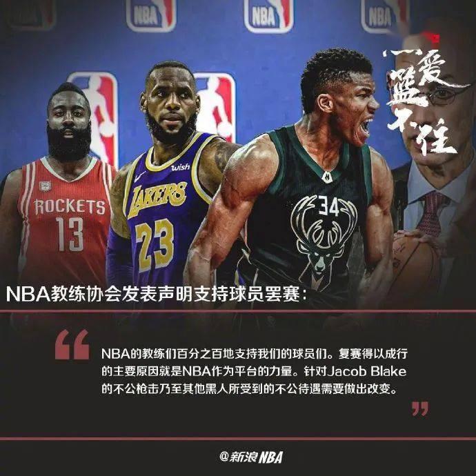 "NBA团队罢工�?></a></div>                 <div class=""t2ea80942YtV"">                   <div class=""H259104dLXv""><a href=""http://www.rakebackftw.com/shouyou/2020/0827/20.html"" title=""NBA团队罢工�?>NBA团队罢工�?/a></div>                   <div class=""description"">为抗议黑人男子雅各布·布莱克遭枪击事件,NBA球员决议季后赛罢赛!NBA官方和球员工会随后团结公布声明:今日�?�?7日)的三场季后赛角逐将被推迟择...</div>                   <div class="