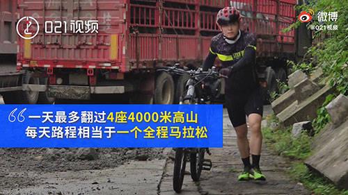 """4岁少年24天骑行2200公里"""""""