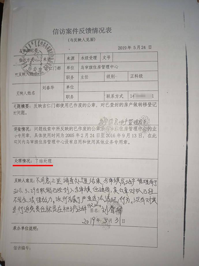 """男子网上发文因""""内容不实""""被拘,起诉警方、政府一审胜诉"""