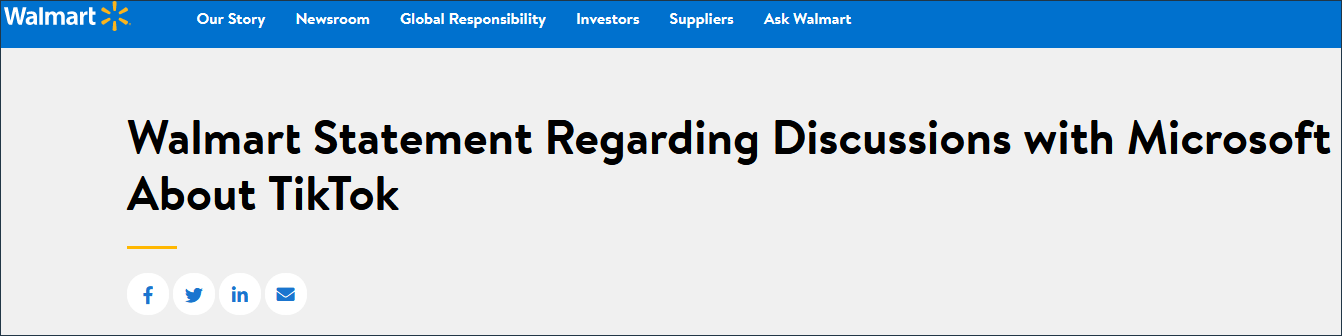 TikTok|沃尔玛要与微软合作收购TikTok,图啥?