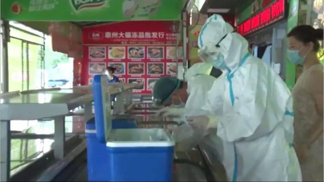 事情人员重点对冷冻鸡翅、冷冻猪肉等冻