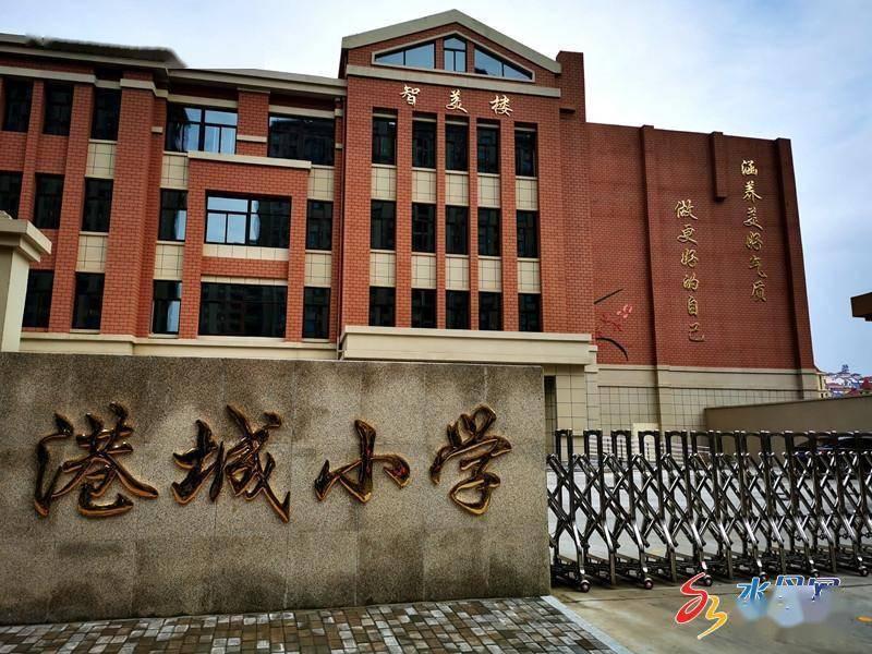 记者探访烟台芝罘区两所新建小学:9月1日投入使用