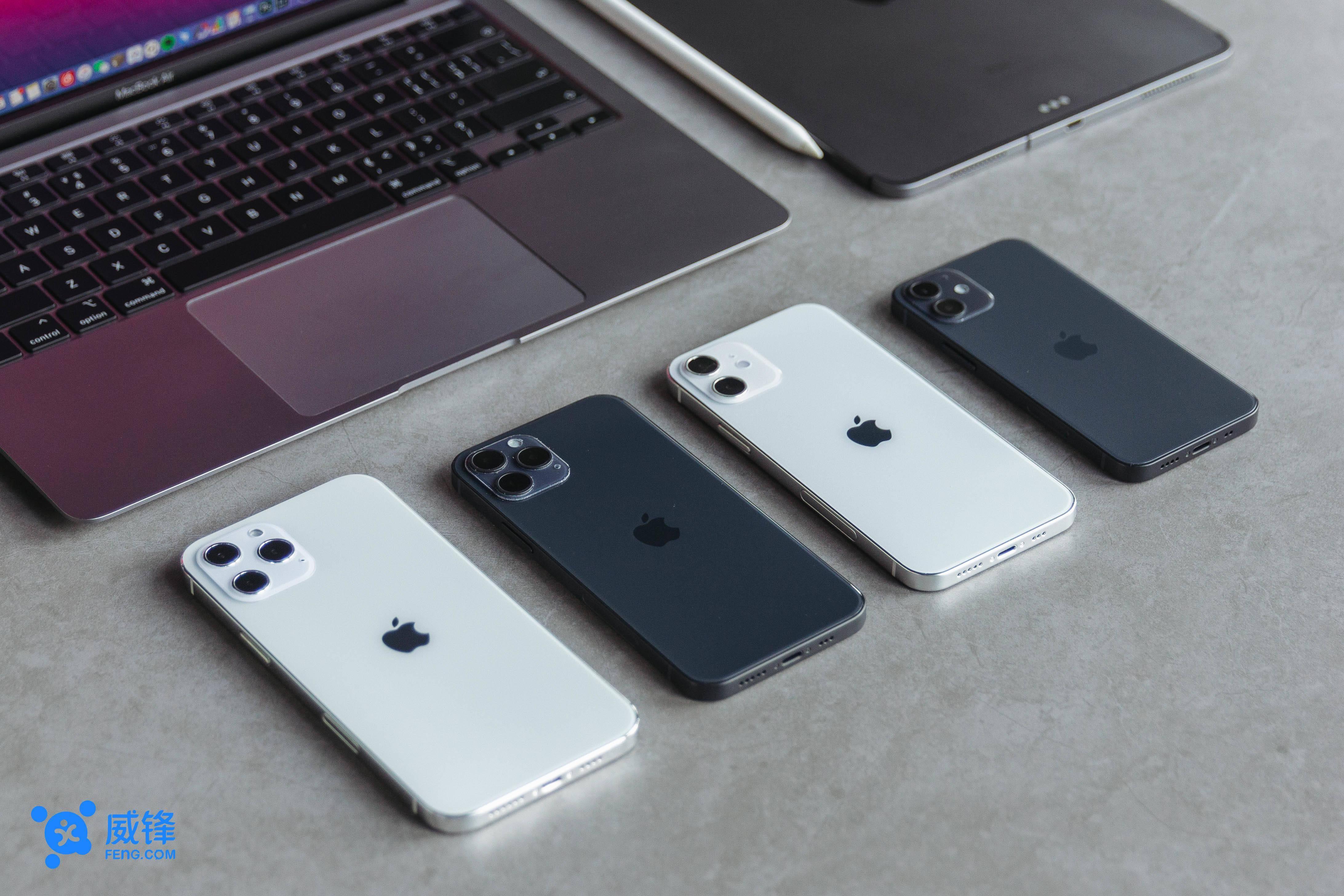 采用mmWave 5G技术的iPhone 12出货可能会少几百万部