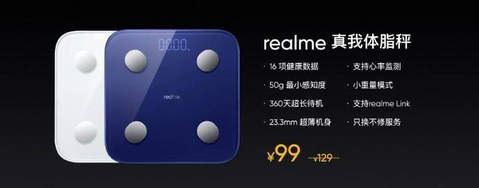 """realme 挂在嘴边的""""越级""""到底是什么?"""