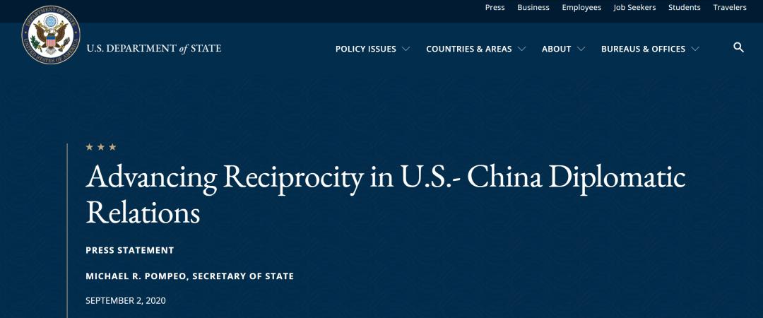 """深夜突发!美国挑衅升级:对驻美中国外交官活动施限!印度再封杀118款中国APP:支付宝、淘宝、百度、""""吃鸡""""游戏..."""