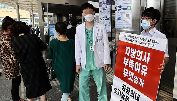 不顾疫情持续罢工,医学院扩招戳了韩国哪些痛点?