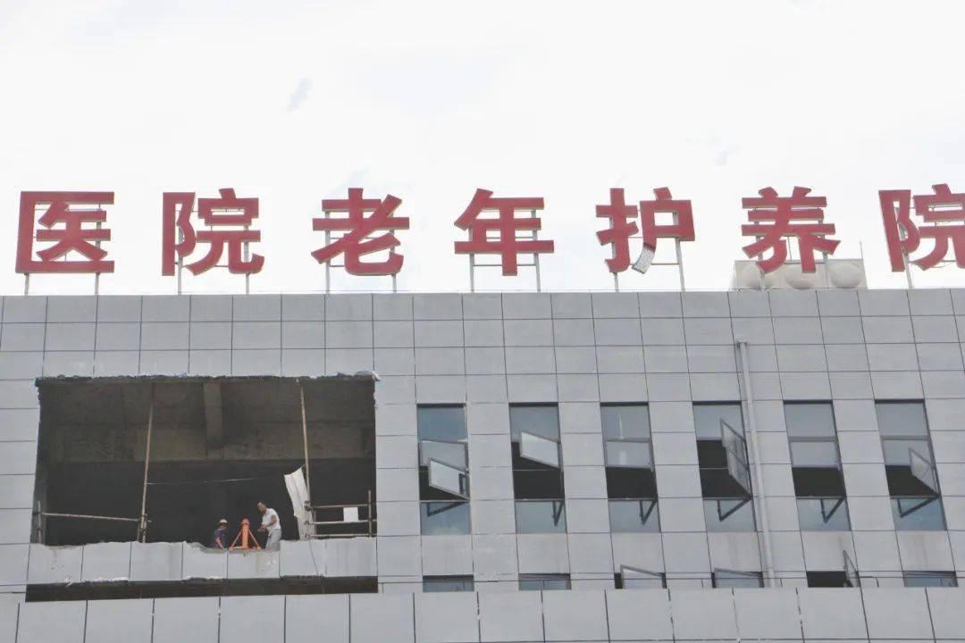 宜居云阳医养联合,北部新区利民项目正