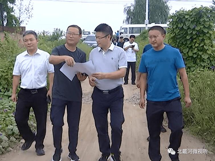 【北戴河看点】陈秋华调研入海河流水质保障工程