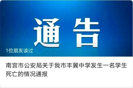 昭平县2020年学校在校人口_人口普查