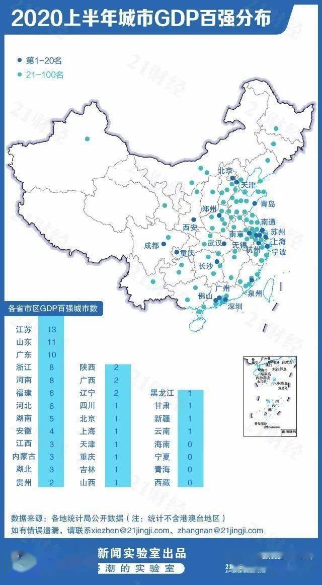 海防市GDP2019_越南海防市地图