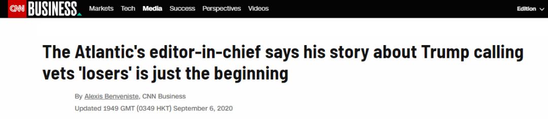 """美前防长也批特朗普:如果他真说这话就是""""卑鄙"""",不适合统领美军!"""