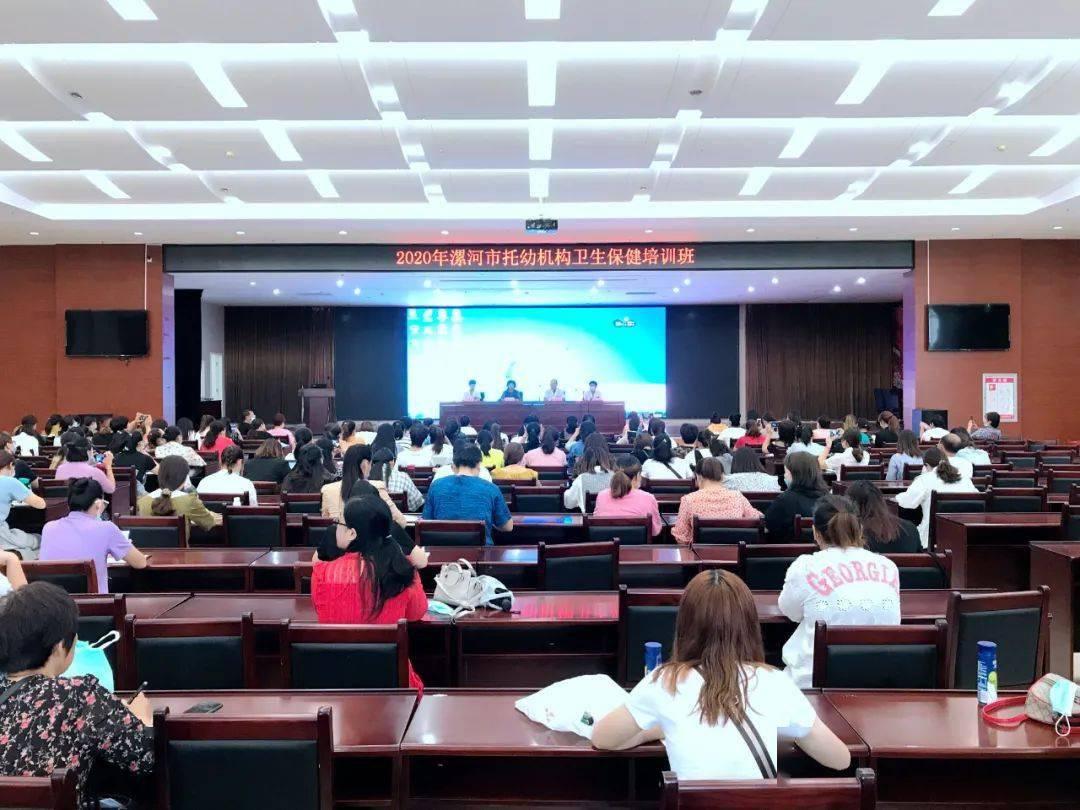 【动态】漯河妇幼保健院乐城 为全市幼儿园举办保健培训班