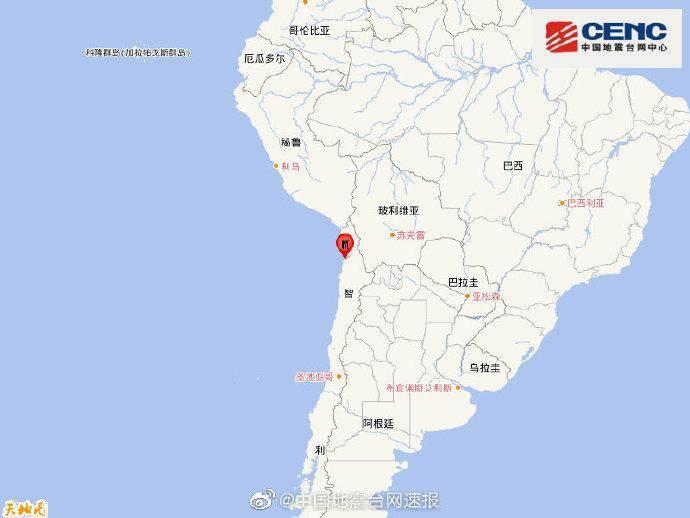 责任编辑:刘琰(EN004) 智利预防地震
