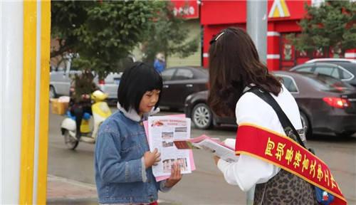 阿坝县积极开展第23届推普周活动
