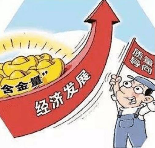 东芝:狠抓县域经济高质量增